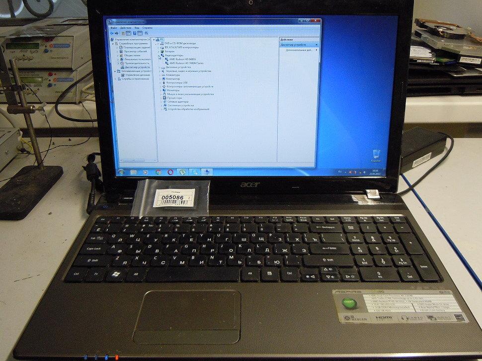 Ноутбук отремонтирован и готов к выдаче клиенту